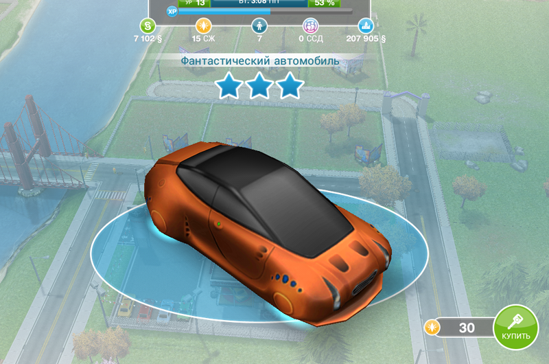 The-Sims-Free-Play-Screenshot-car