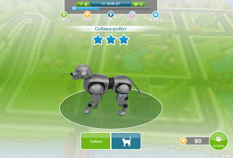 The-Sims-Free-Play-Screenshot-dog-robot