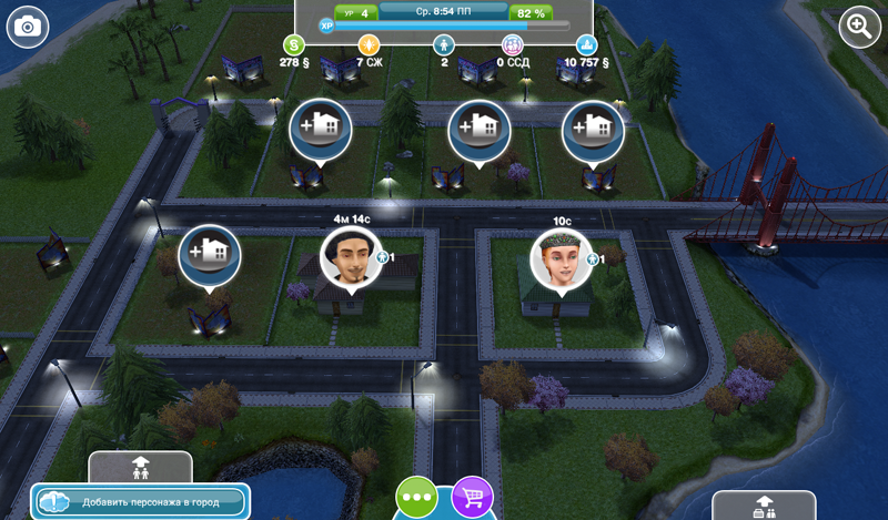 The-Sims-Free-Play-game-Screenshot-town