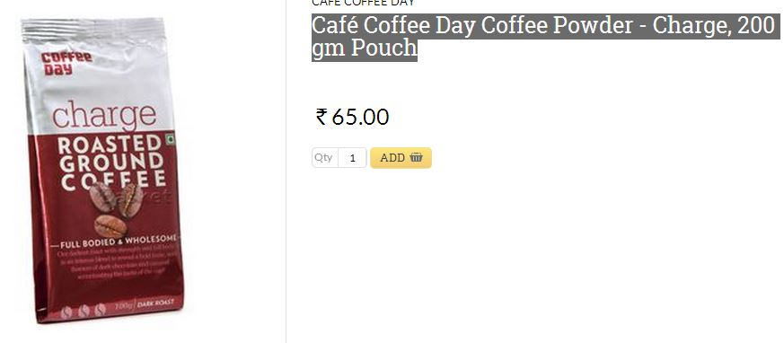 coffee-day-powder-charge-india-otziv-kofe