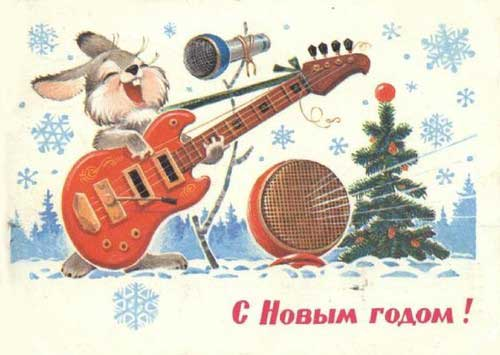 sssr-USSR-sovetskie-otkritki-new-year