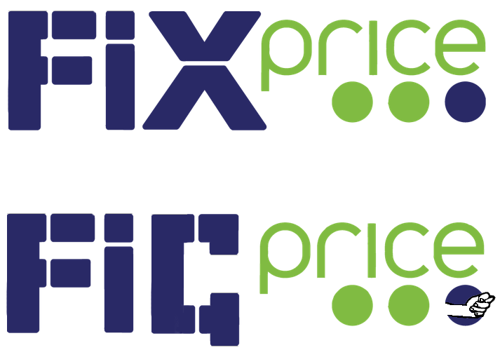 fix-price-fig-price