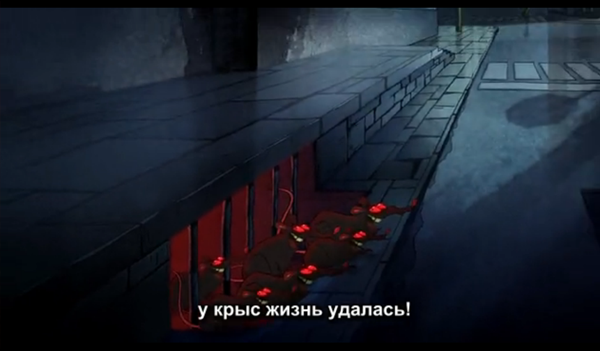 Le-magasin-des-suicides-screenshot‎-магазинчик-самоубийств-song-rats