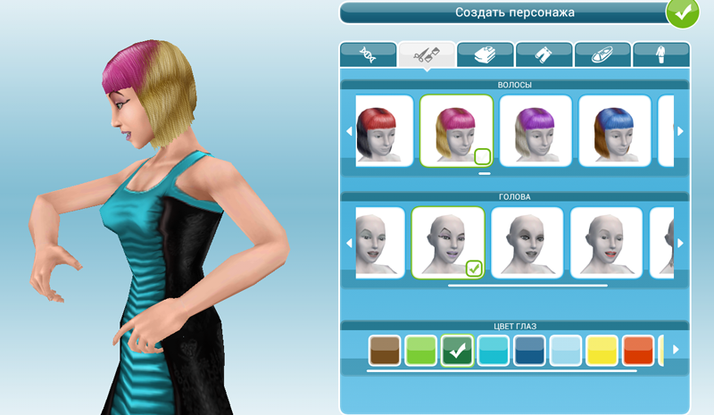 The-Sims-Free-Play-game-start-beginning-Screenshot-make-up