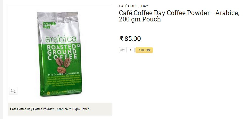 coffee-day-powder-arabika-india-otziv-kofe